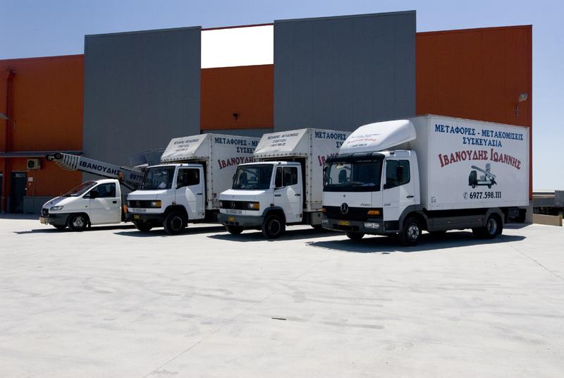 Εταιρεία Μεταφορών Μετακομίσεων Ιβανούδης
